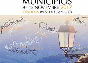 Feria de Los Municipios del 9 al 12 de Noviembre 2017.