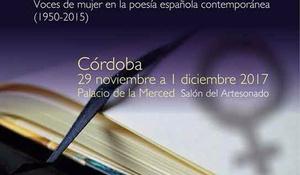 ACE organiza un seminario dedicado a la poesía española escr ...